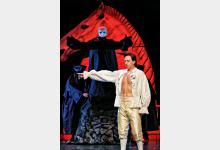 Don Giovanni - Opera 2001 - Massy 2020