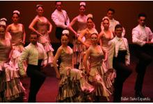 Ballet Suite Española